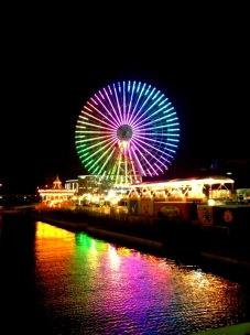 Minato Mirai, Japan